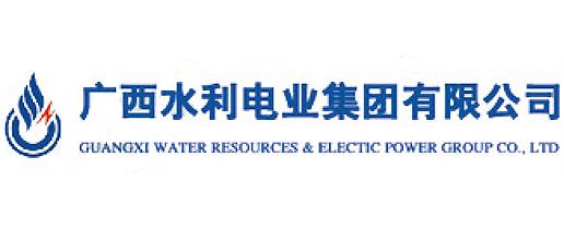 广西水利电业集团有限公司