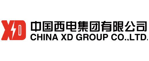 中国西电集团有限公司