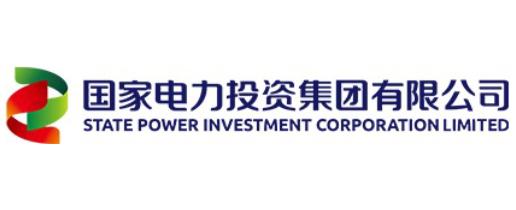国家电力投资集团有限公司